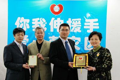 支援玉树人 申城爱心涌动-来自上海市慈善基金会的报道