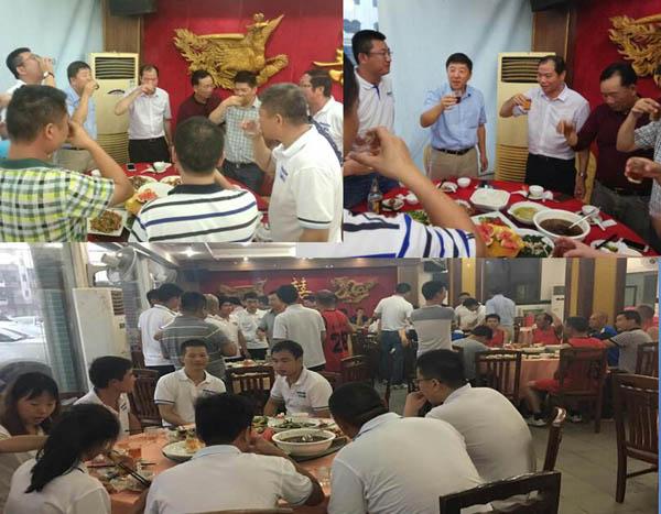 [广东粤松]相约江门,合作共赢,共谋发展---广东粤松与泰盛石场成功召开两会